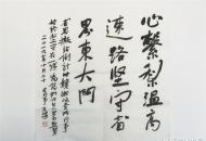 【梨园:岁月感悟之七】(王鸣作品)心系梨温高速路,坚守省...